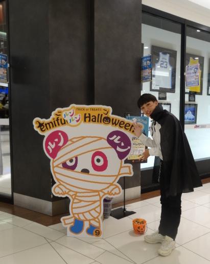 https://emifull.jp/emifulls_blog/10th/uploads/KOTA.10.28-1.png