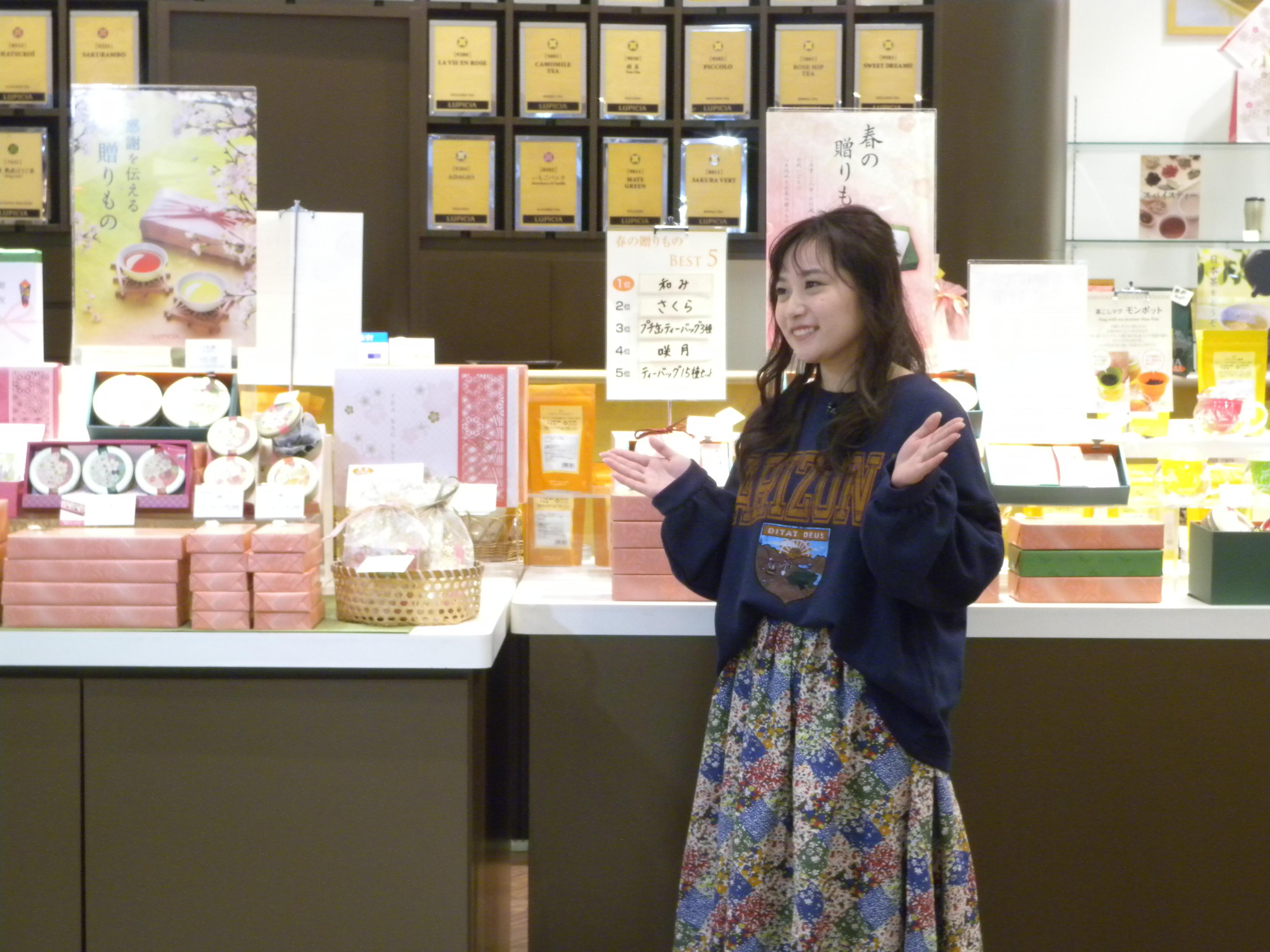 https://emifull.jp/emifulls_blog/11th/uploads/0308-4.JPG