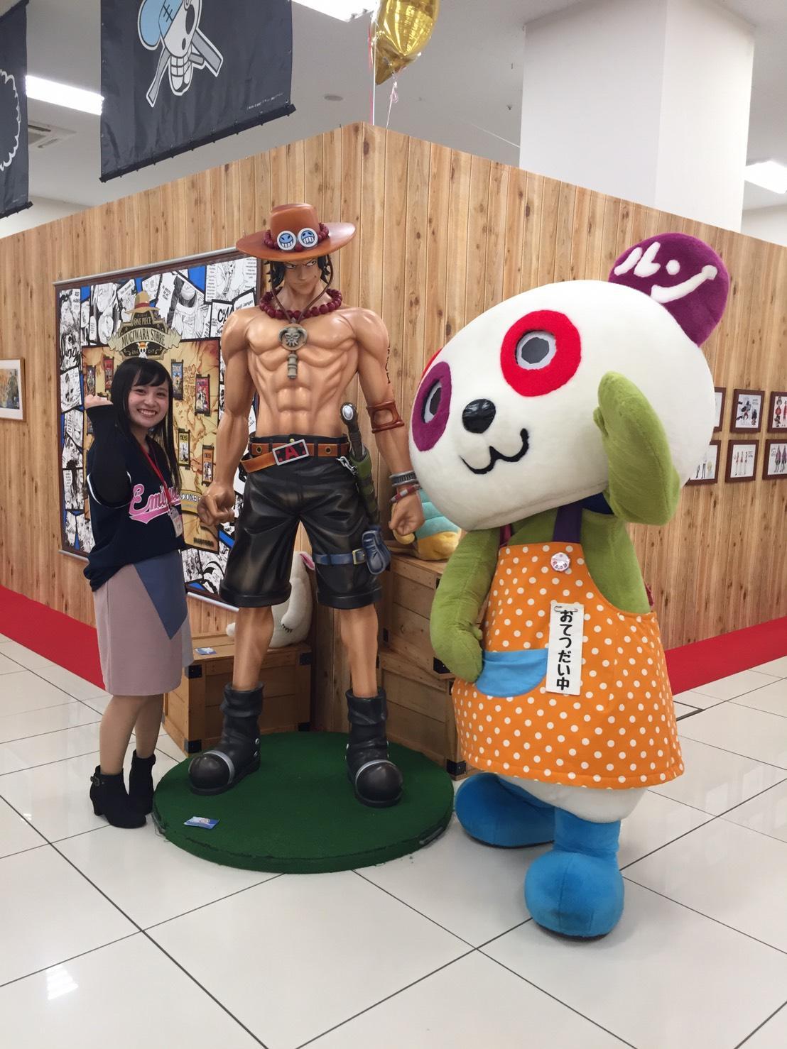 https://emifull.jp/emifulls_blog/11th/uploads/0330-7.jpg
