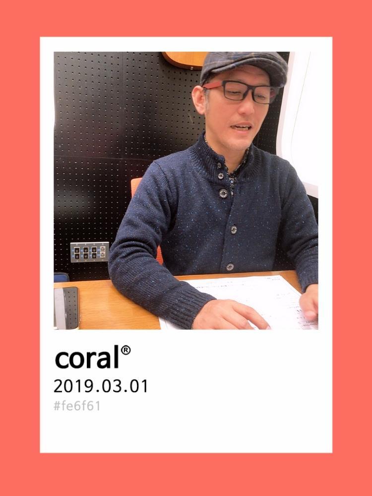 https://emifull.jp/emifulls_blog/11th/uploads/6714d4a57562d6fc7d49b2b89cc902c415e96fd0.jpeg