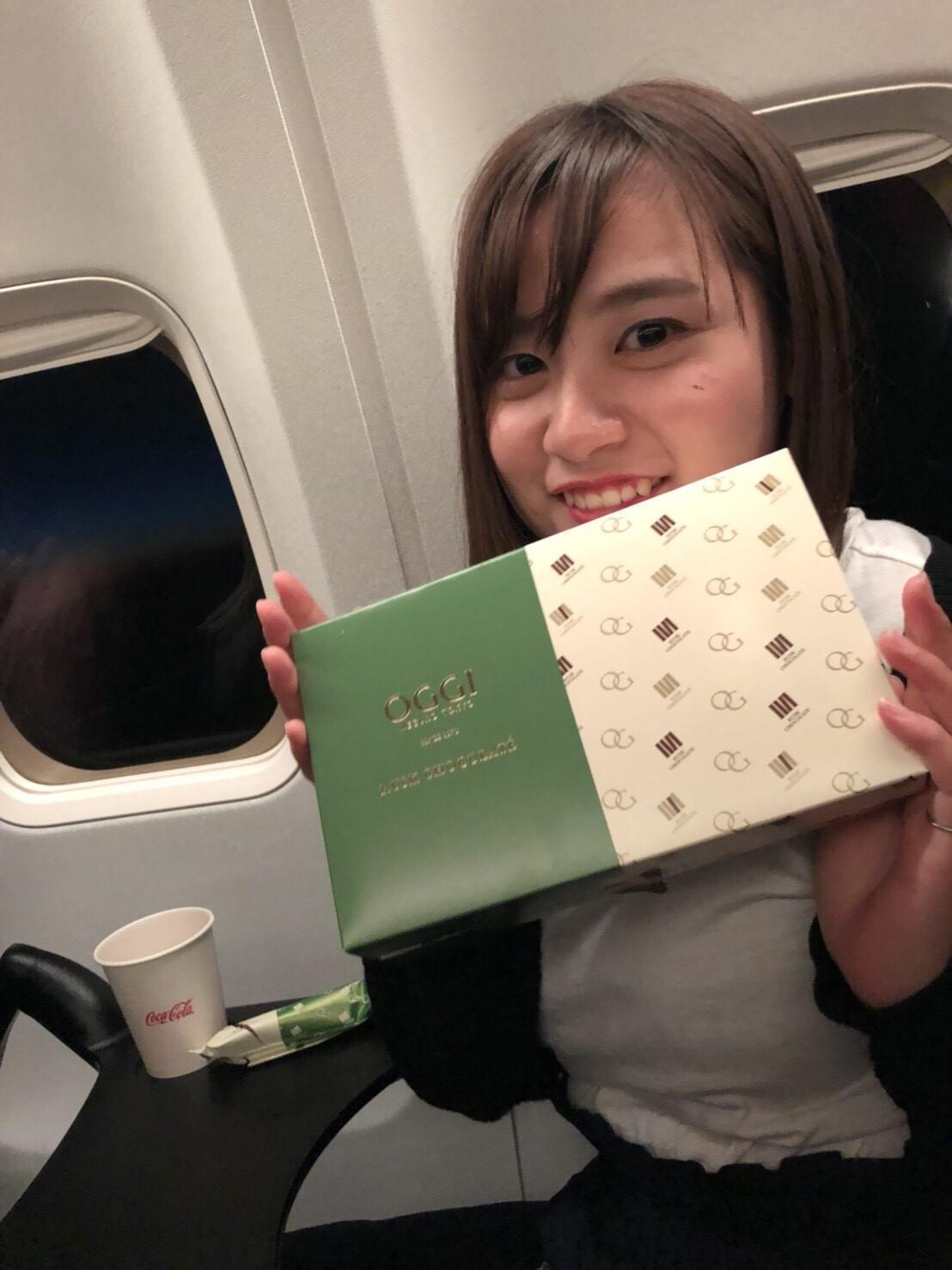 https://emifull.jp/emifulls_blog/11th/uploads/8d916ced30c499cba8347760c845e7d223324220.jpg