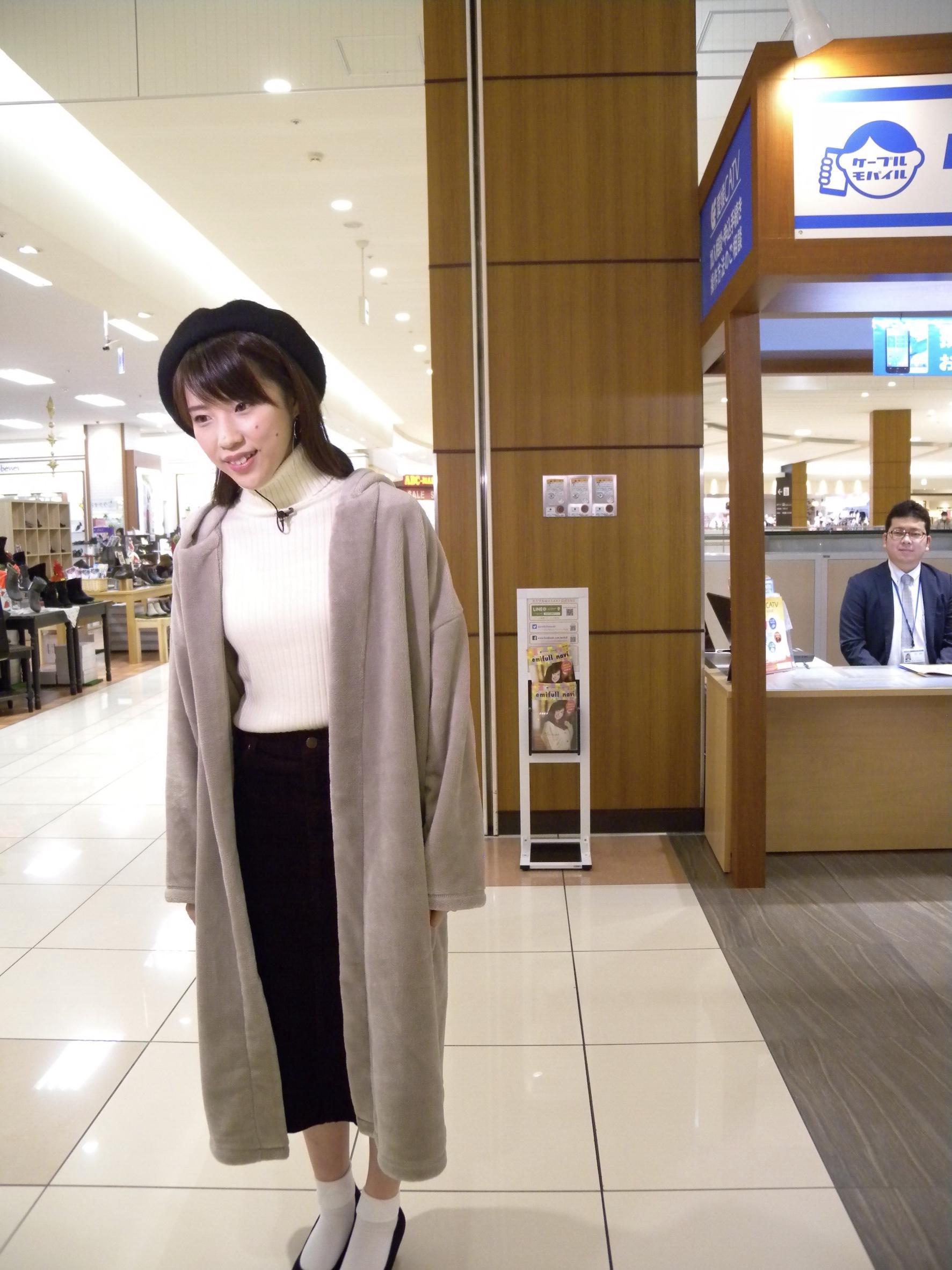 https://emifull.jp/emifulls_blog/11th/uploads/8fdaa052f247100e8d52e5f679f665a380c3194f.jpeg
