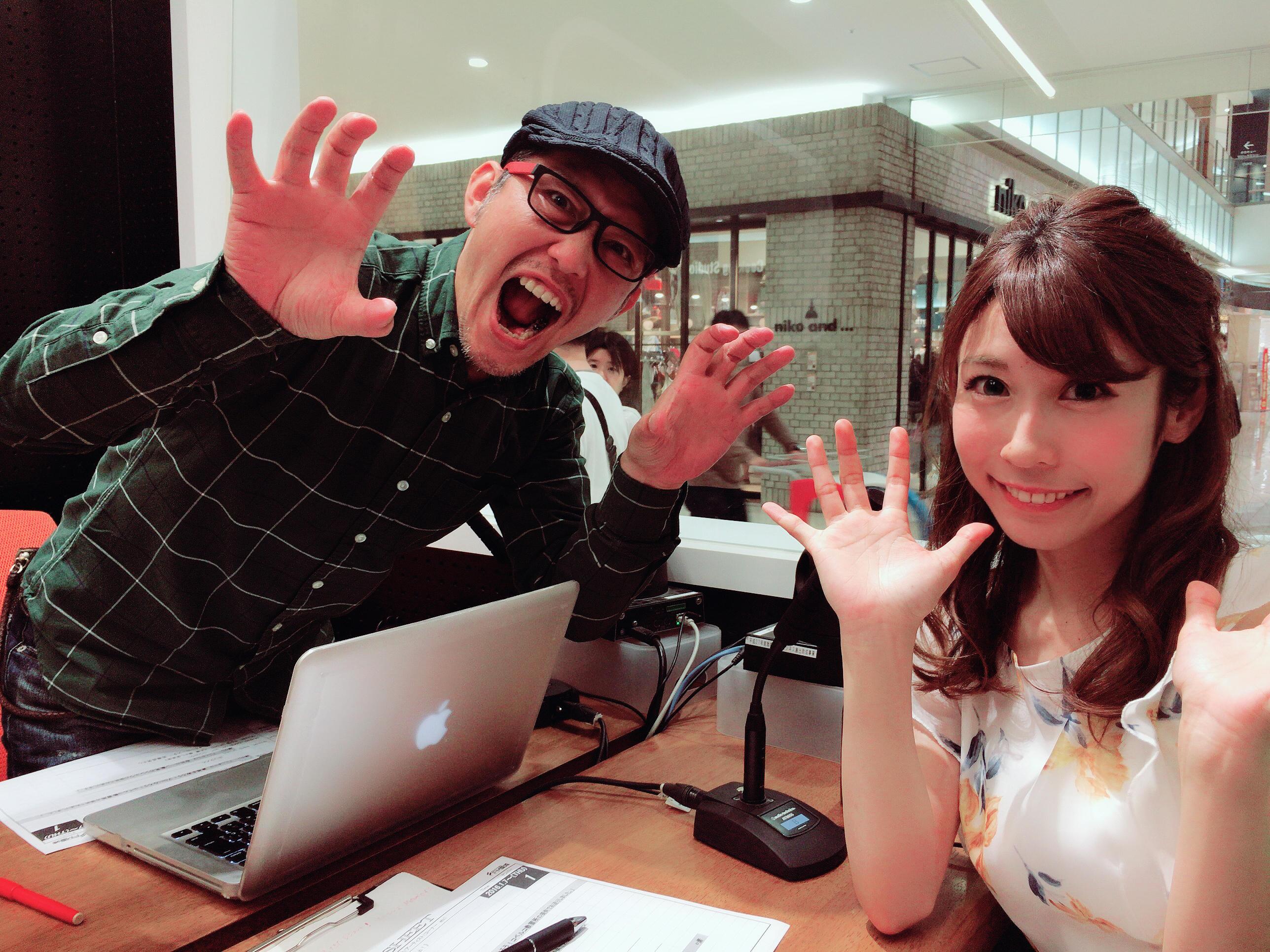 https://emifull.jp/emifulls_blog/11th/uploads/F77BC6C5-20DC-40E9-B16A-3070250F406E.jpeg
