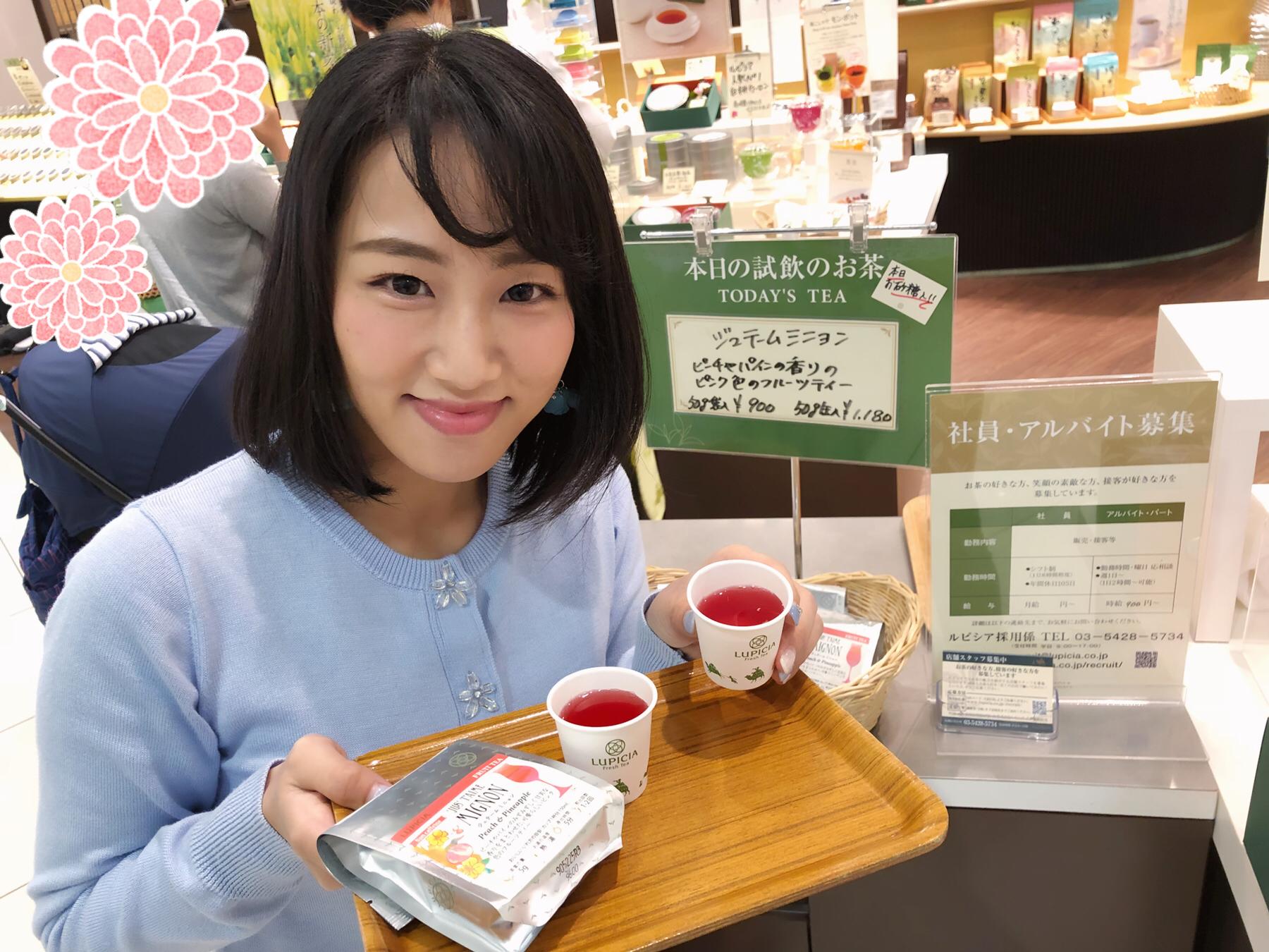 https://emifull.jp/emifulls_blog/11th/uploads/FC0E27E1-63E0-44D9-AB7E-F74937EB4CEC.png