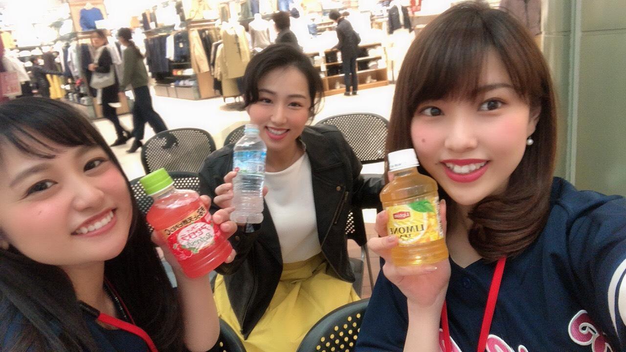 https://emifull.jp/emifulls_blog/11th/uploads/IMG_0436.JPG