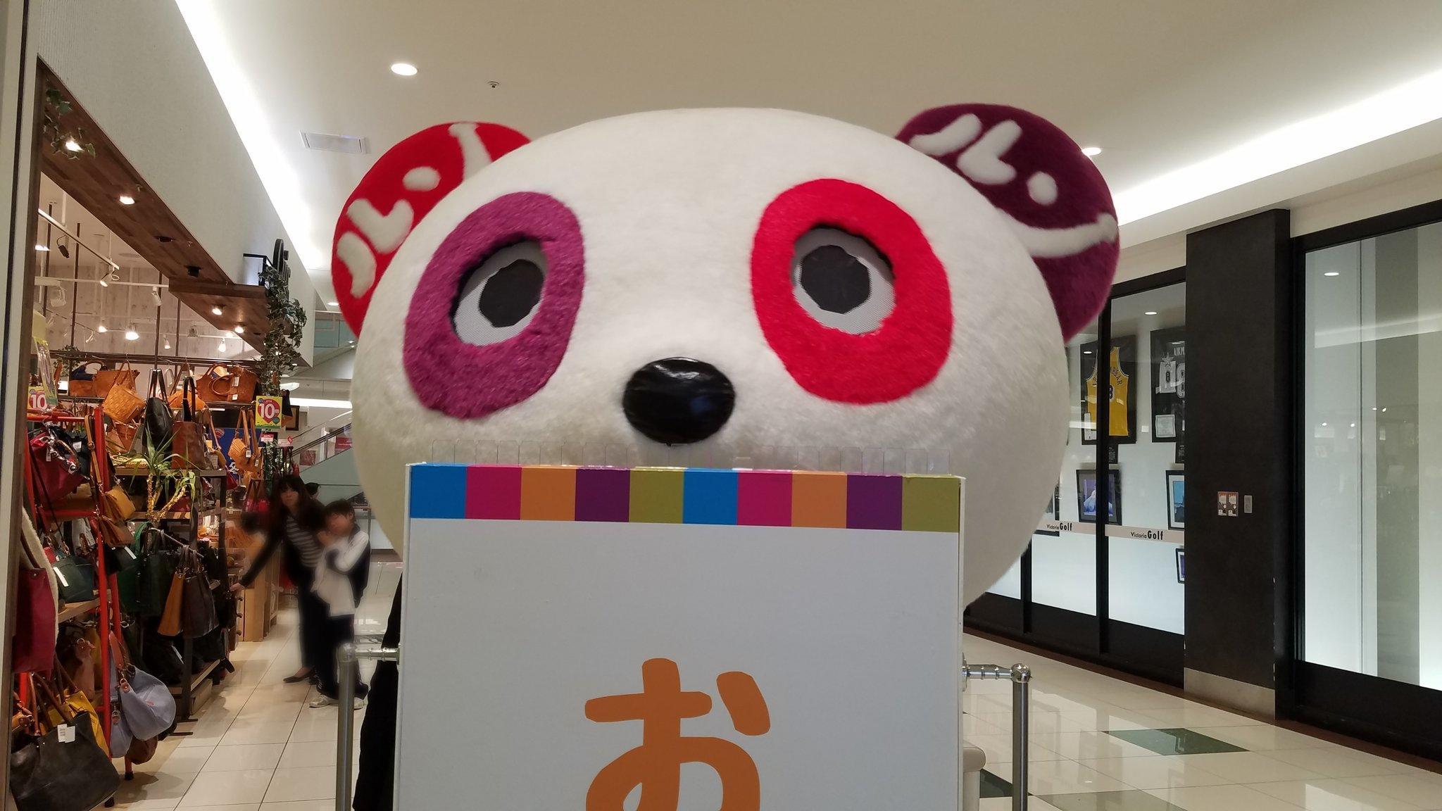 https://emifull.jp/emifulls_blog/11th/uploads/O6eu6zj8.jpg