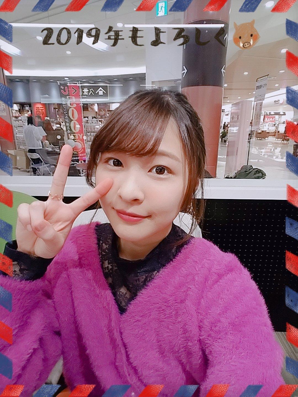 https://emifull.jp/emifulls_blog/11th/uploads/Zg3ArpeR.jpg