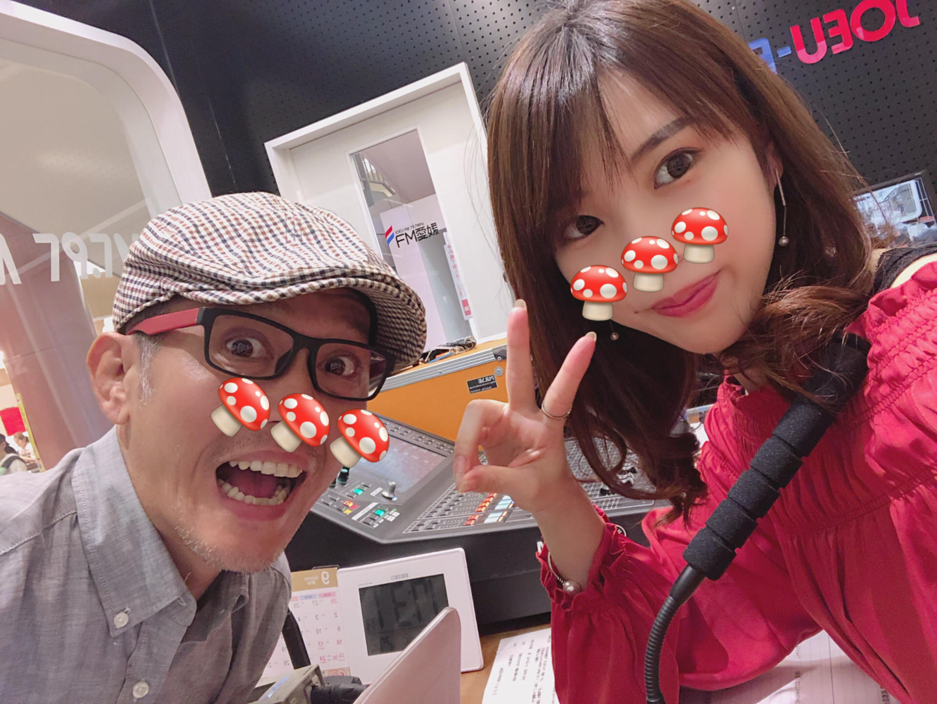 https://emifull.jp/emifulls_blog/11th/uploads/da3d62fd1a6831e7fed187af2589347dbe298174.jpeg