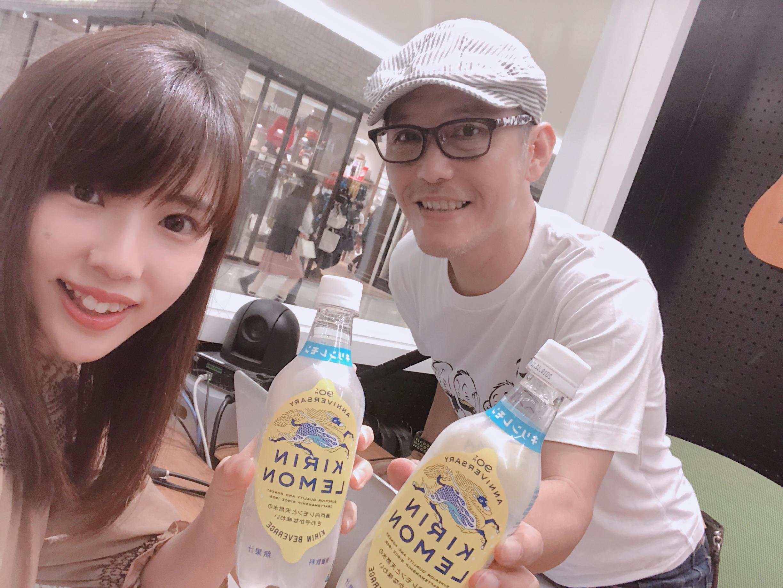 https://emifull.jp/emifulls_blog/11th/uploads/image1%20%2817%29.jpeg