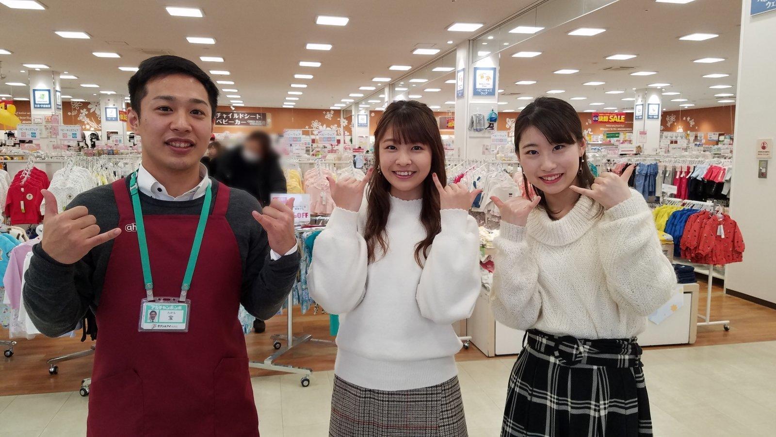 https://emifull.jp/emifulls_blog/11th/uploads/sUd_nhR_.jpg