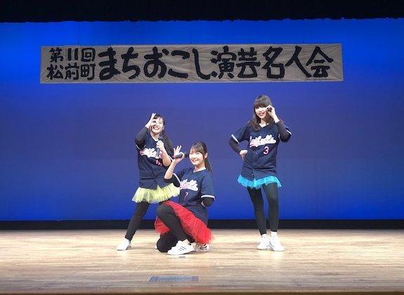 https://emifull.jp/emifulls_blog/11th/uploads/yPJcmdm_.jpg