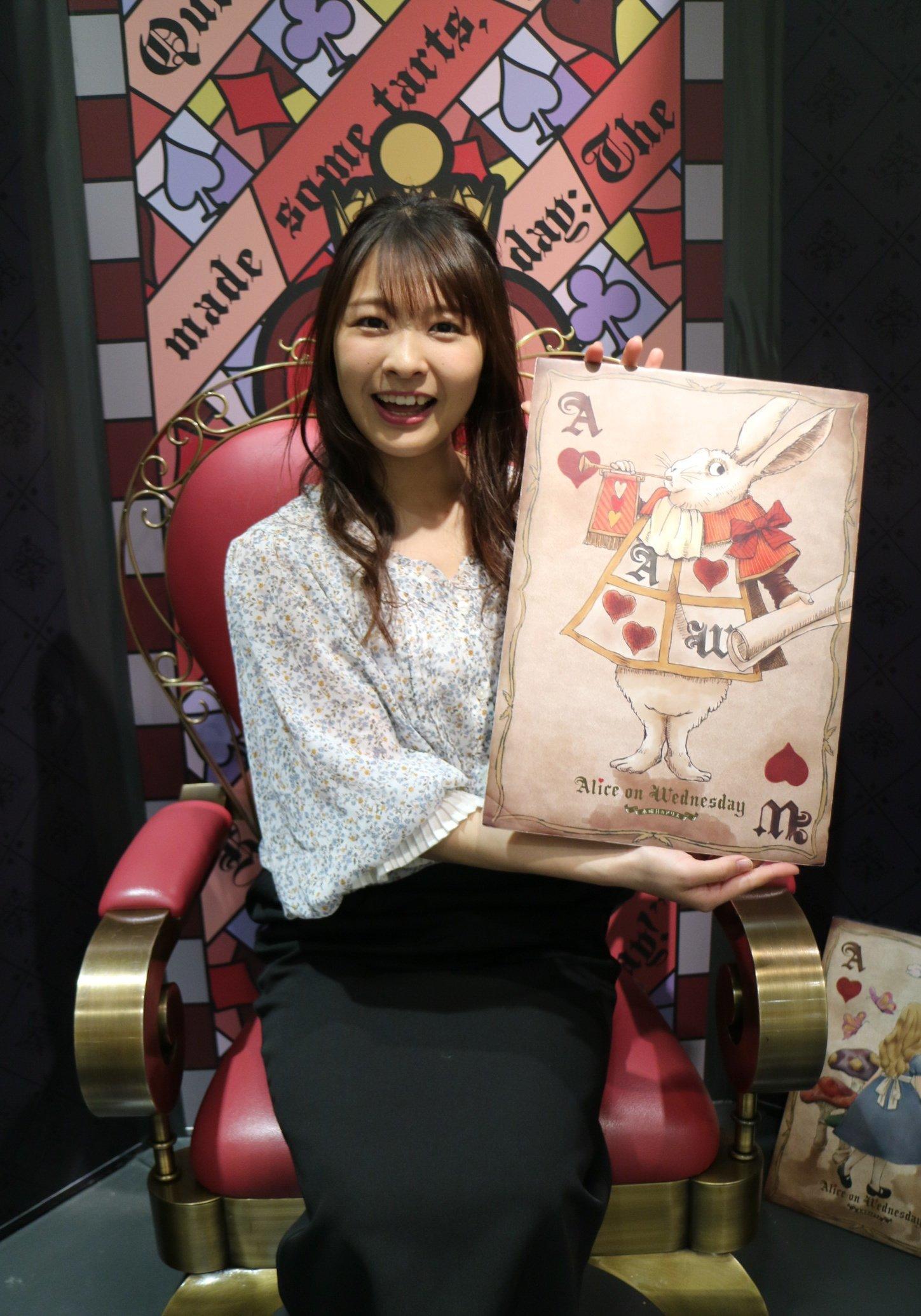 https://emifull.jp/emifulls_blog/11th/uploads/zYM4b_SR.jpg
