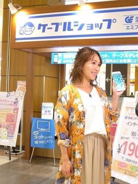 5/24(金)放送☆エミフル.コミュ★
