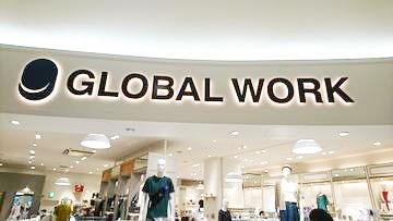 「GLOBAL WORK」でお買い物!