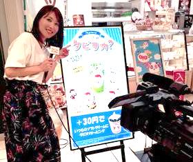 6/22(土)放送!「Beans」事前ロケ&グレノイ生放送☆<br>さわやかスイーツ