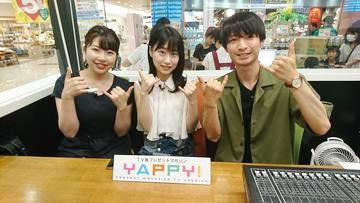 7/18(木)放送!初YAPPY
