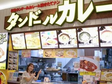 8/16(金)放送「エミフル☆コミュ」<br>暑い夏にとっておきグルメ!