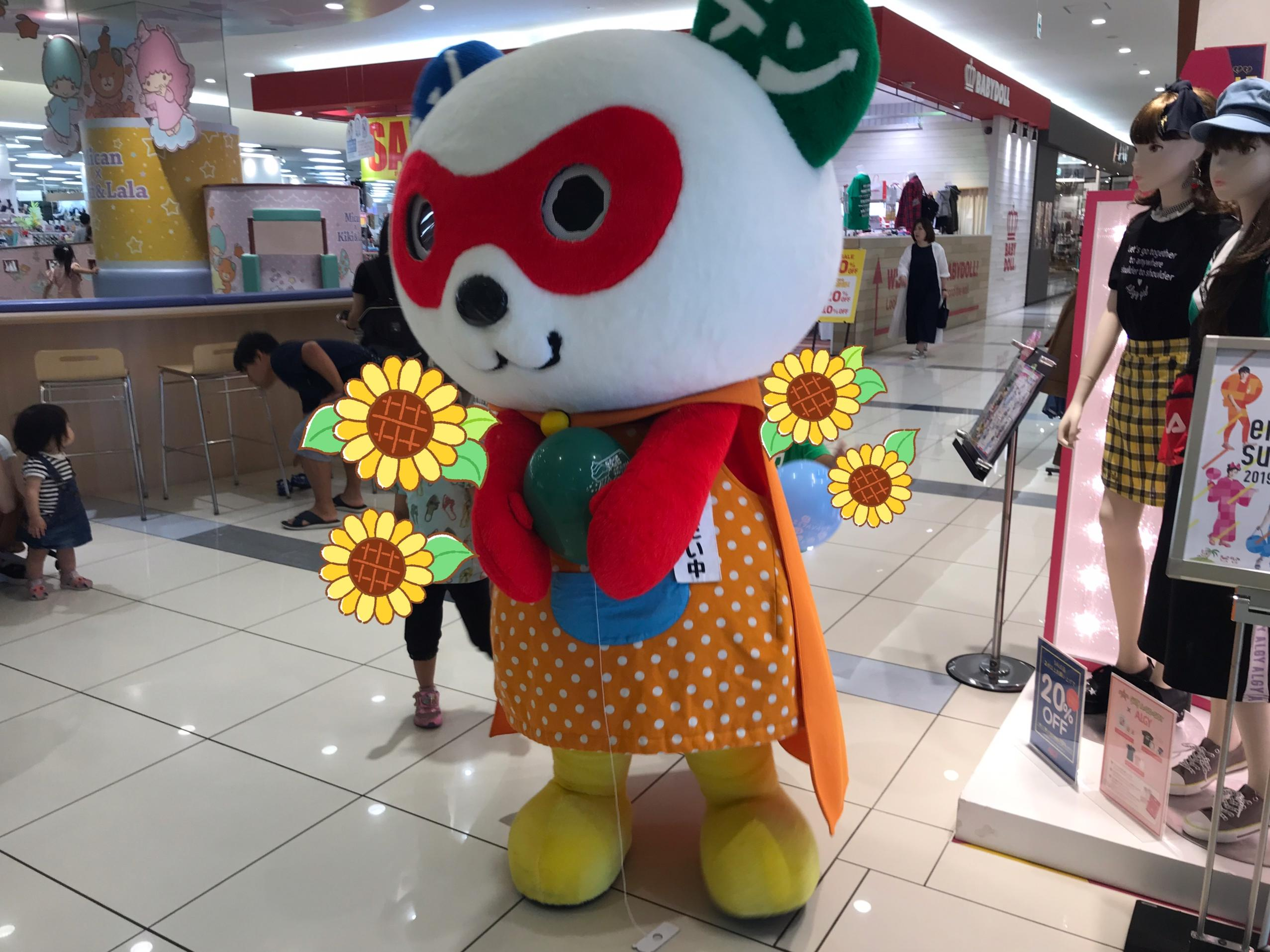 https://emifull.jp/emifulls_blog/12th/2019/08/files/2c9f17716f3166e92c3ae9e6bb2807d450d492d2.JPG