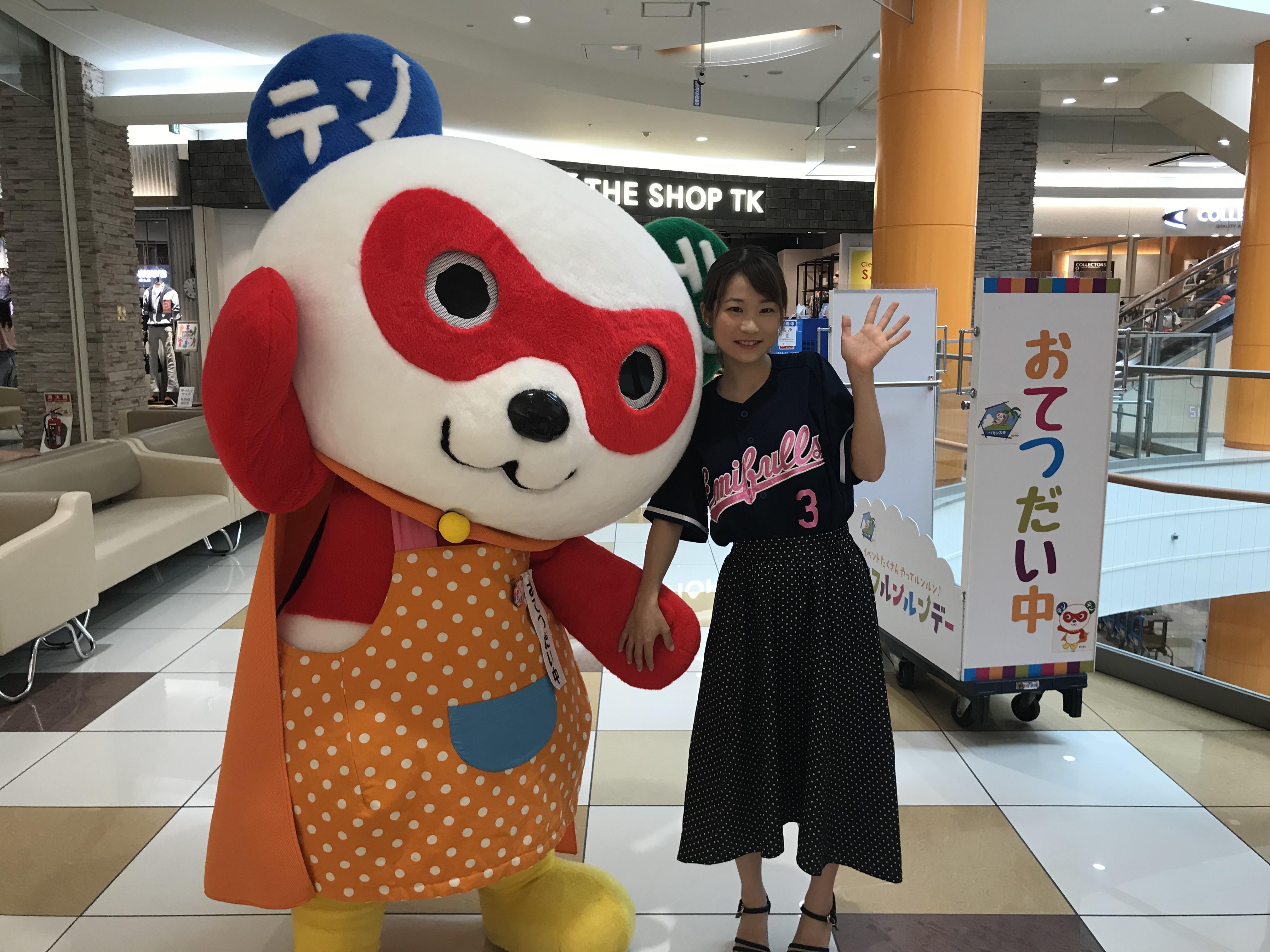 https://emifull.jp/emifulls_blog/12th/2019/08/files/IMG_4533.jpg
