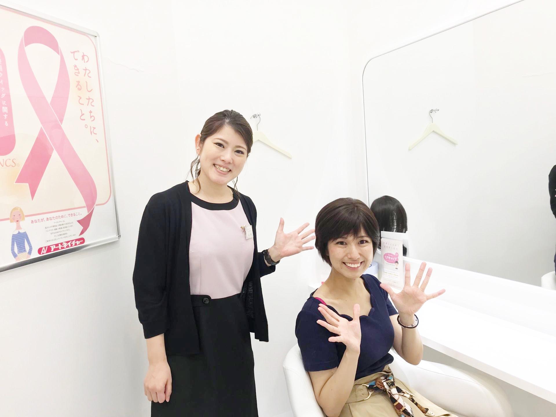 https://emifull.jp/emifulls_blog/12th/2019/09/files/1567503894009.jpg