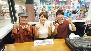 9/12(木)放送♪YAPPY!<br>9/16(月)イベント木村沙織さん出演中止のお知らせ