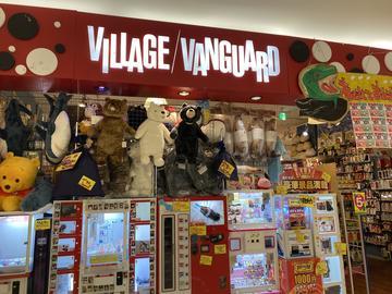 ヴィレッジヴァンガード!RIKIのおすすめ商品!
