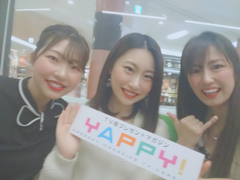 https://emifull.jp/emifulls_blog/12th/2020/01/files/beauty_20200111203539.jpg