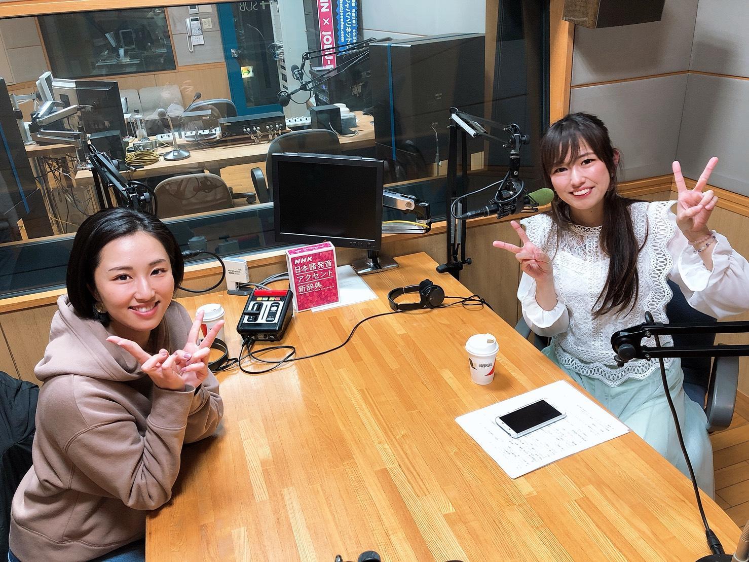 ラジオ新番組!エミフルンルンRadio★*.