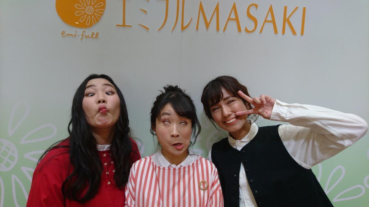https://emifull.jp/emifulls_blog/12th/2020/04/files/image1.jpego%3Bugiyf.jpeg