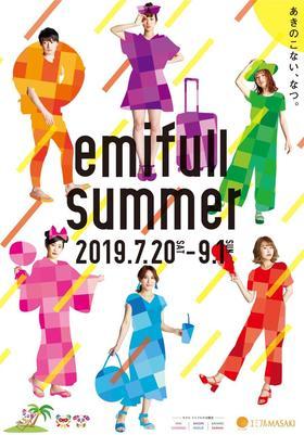 emifull summer撮影の裏側★*.