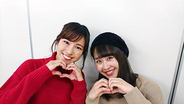 バレンタイン特集なルンルン♪エミフル!★*.