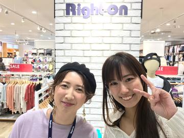 3/25、26放送!今日のemifullist<br>「Right-on」★*。
