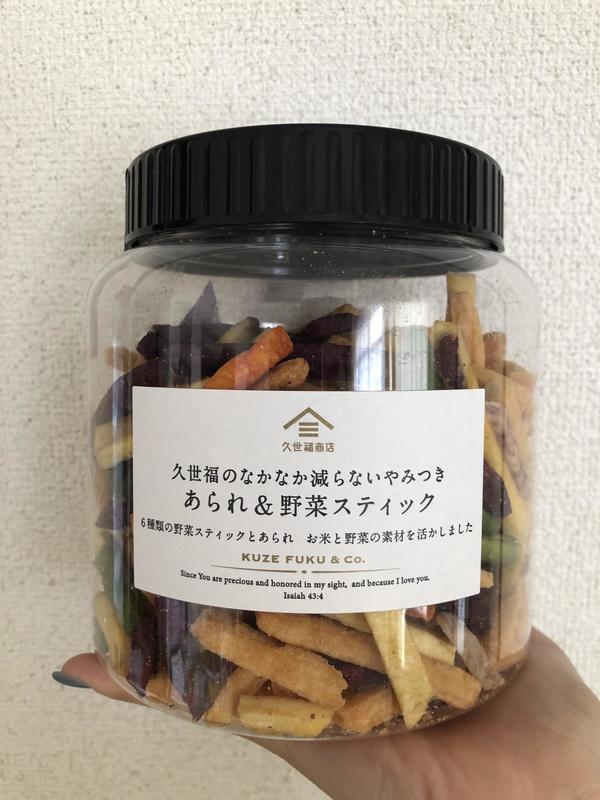 https://emifull.jp/emifulls_blog/13th/2020/09/files/6D67090C-C17B-4961-A084-1D197E2AB048.jpeg