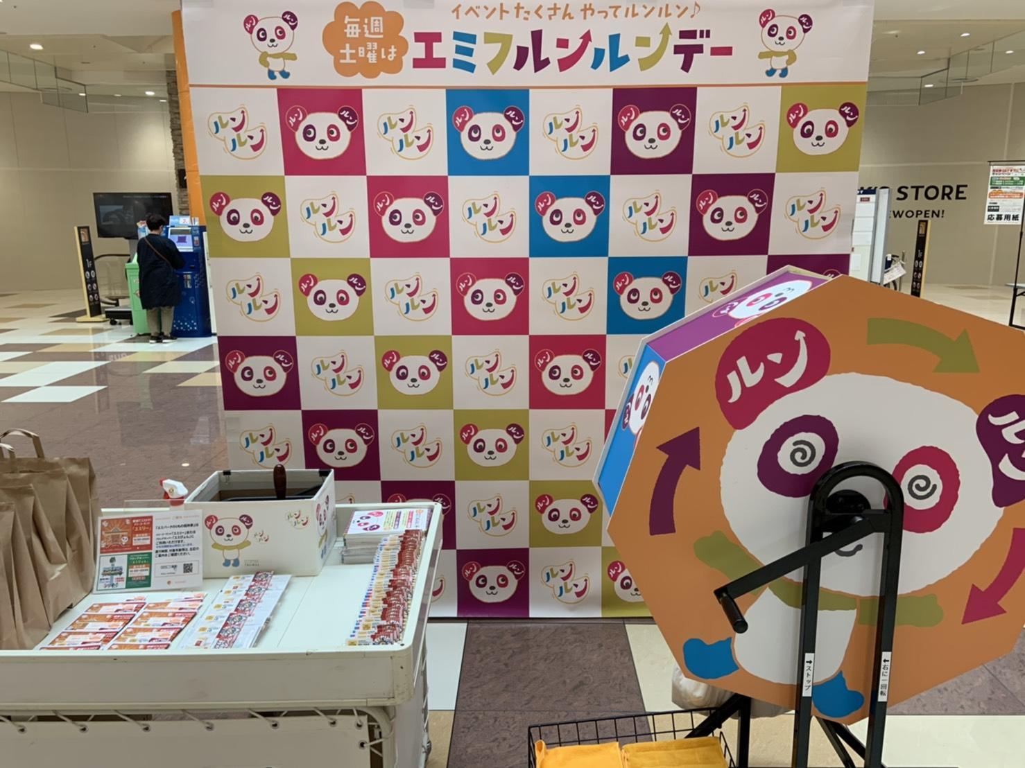 https://emifull.jp/emifulls_blog/13th/2020/09/files/8838e9fa981459b281c7eb182c652430903306ec.jpg
