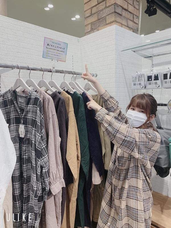 https://emifull.jp/emifulls_blog/13th/2020/09/files/jizen2.jpeg