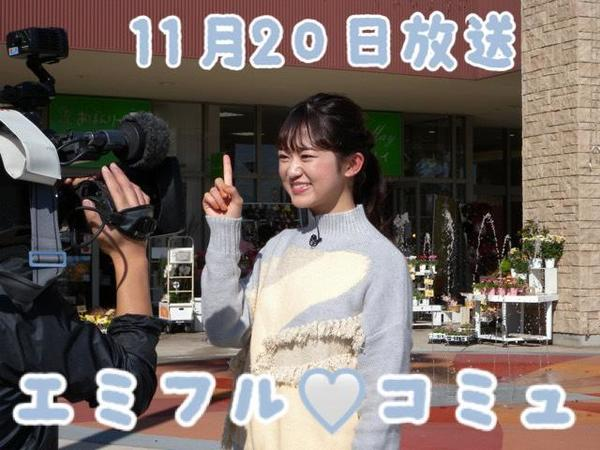 11月20日エミコミュ♡ABCクッキングスタジオ