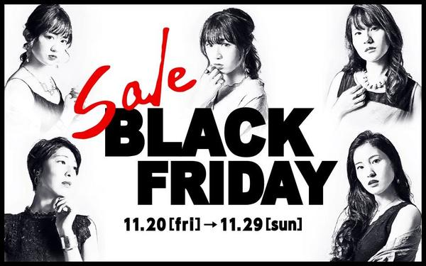 BLACK FRIDAY★オフショット☆