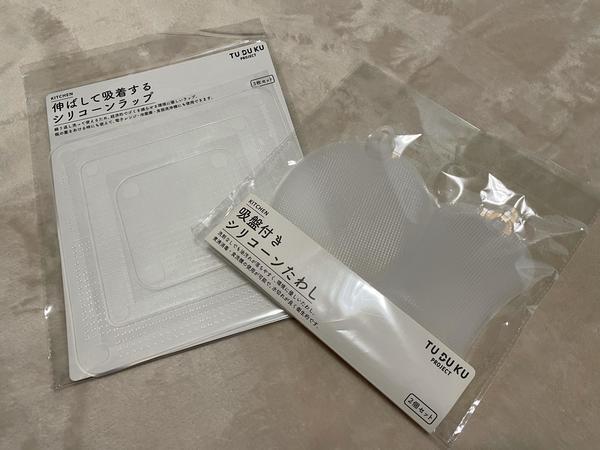 https://emifull.jp/emifulls_blog/13th/2021/01/files/3FA1CF10-72DE-42BA-818C-B7F9369243EE.jpeg