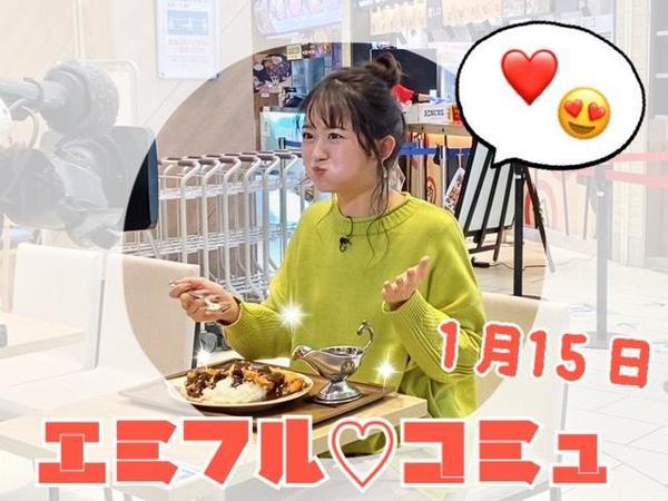 1月15日幸せグルメ情報♡♡<br>「100時間カレー」「肉問屋 肉丸商店」