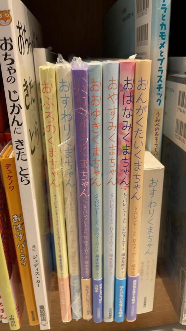 https://emifull.jp/emifulls_blog/13th/2021/02/files/82E9768D-E05A-4459-8A59-BBF2A10B7BDC.jpeg