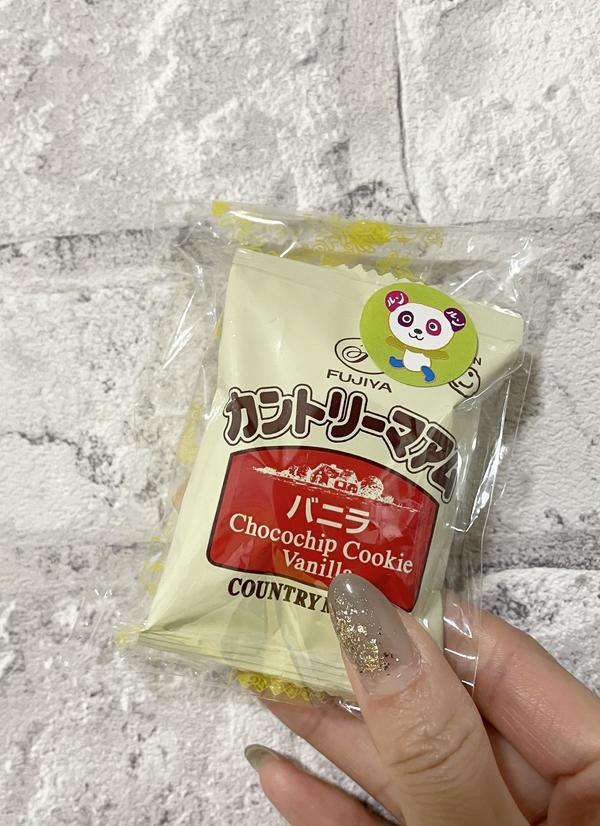 https://emifull.jp/emifulls_blog/13th/2021/02/files/A9CABDE0-CBBB-4865-8574-9E05AEF04E66.jpeg