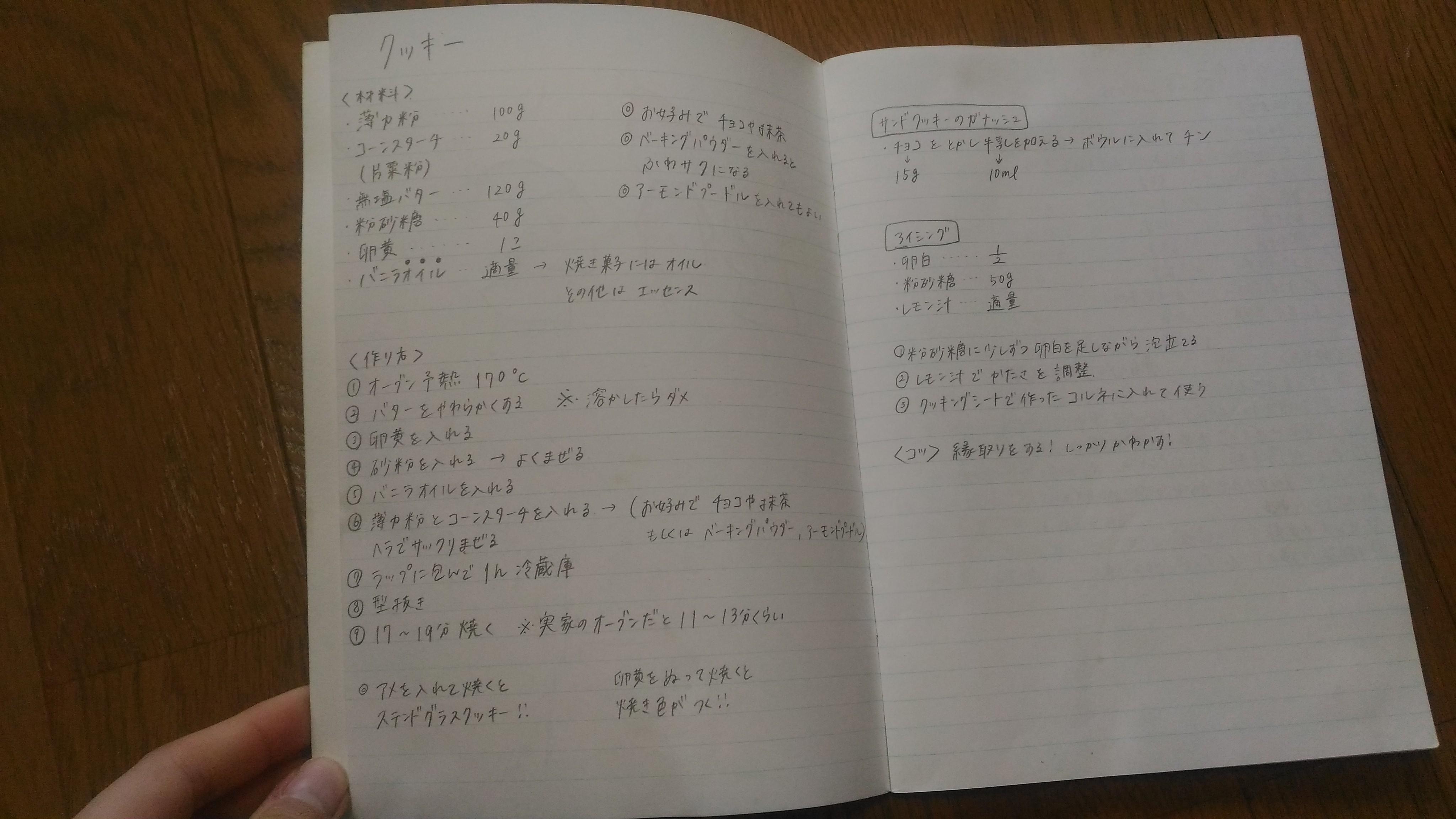 https://emifull.jp/emifulls_blog/13th/2021/02/files/P_20210211_134042.jpg