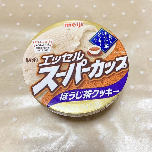 https://emifull.jp/emifulls_blog/13th/2021/02/files/S__26492937.jpg