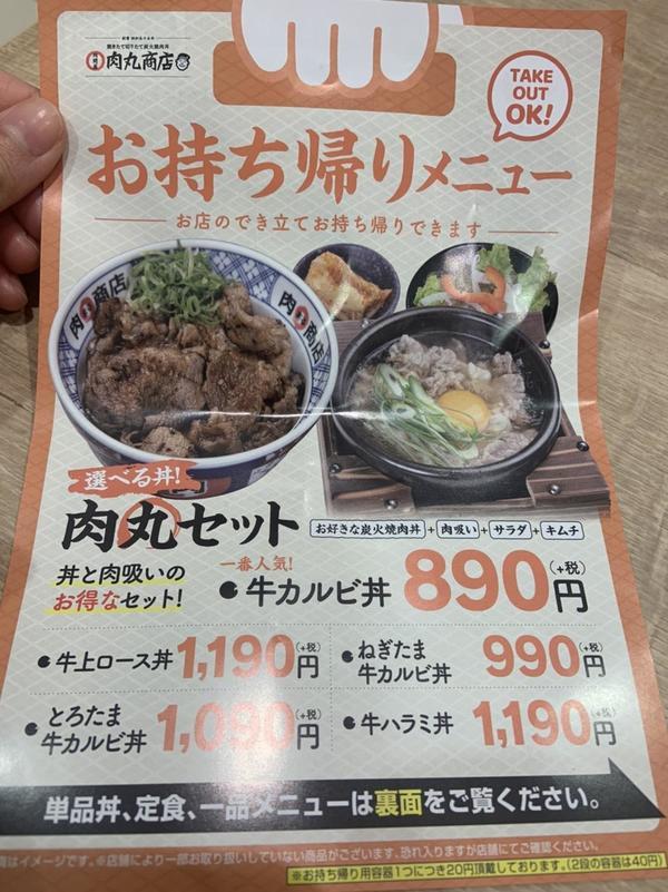 https://emifull.jp/emifulls_blog/13th/2021/02/files/S__26492943.jpg