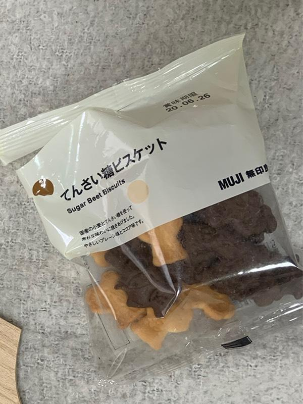 https://emifull.jp/emifulls_blog/13th/2021/02/files/S__26501168.jpg