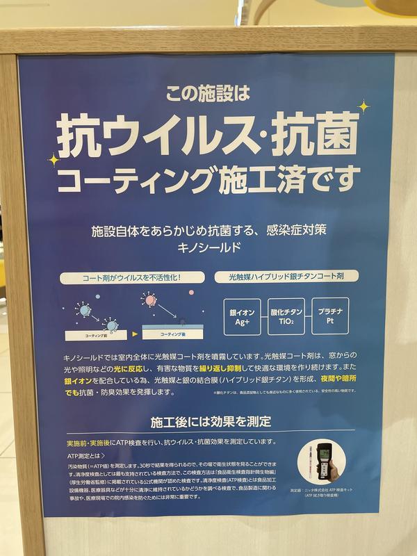 https://emifull.jp/emifulls_blog/13th/2021/03/files/AA0194CF-67B9-41D0-BB03-8D8FCE9F627E.jpeg