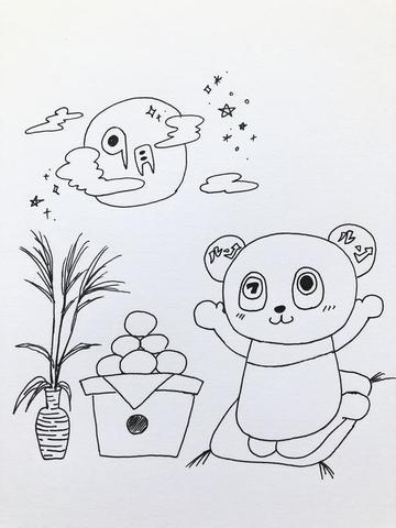 【第六回】息子ルンルンお絵描き大会!