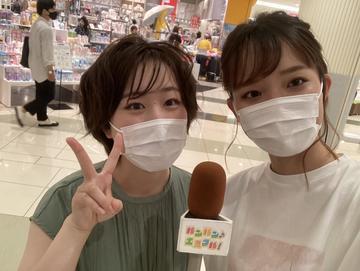 初ルンルン♪エミフル!<br>緊張の生中継!6/19(土)