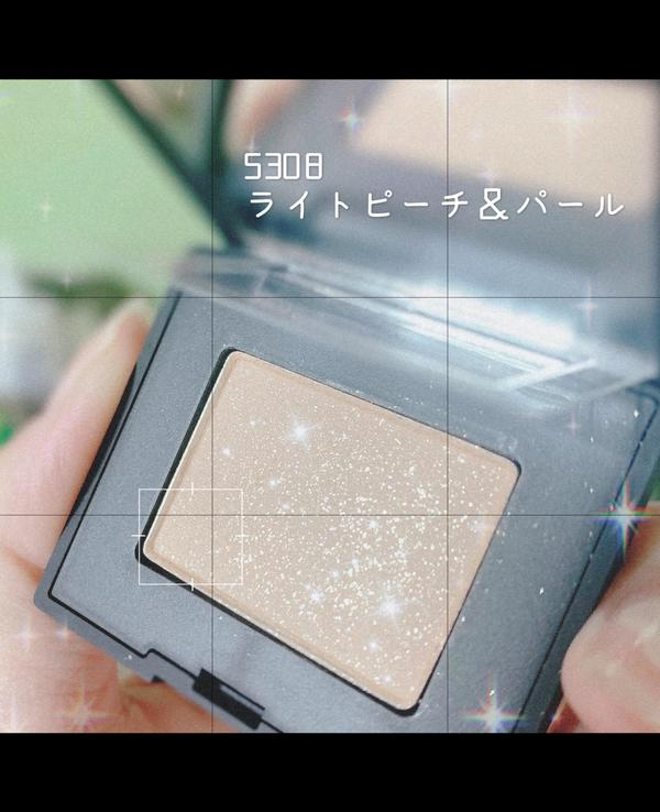 https://emifull.jp/emifulls_blog/14th/2021/06/files/55413F6E-8066-422C-ABC4-8B26F56F62A3.jpeg