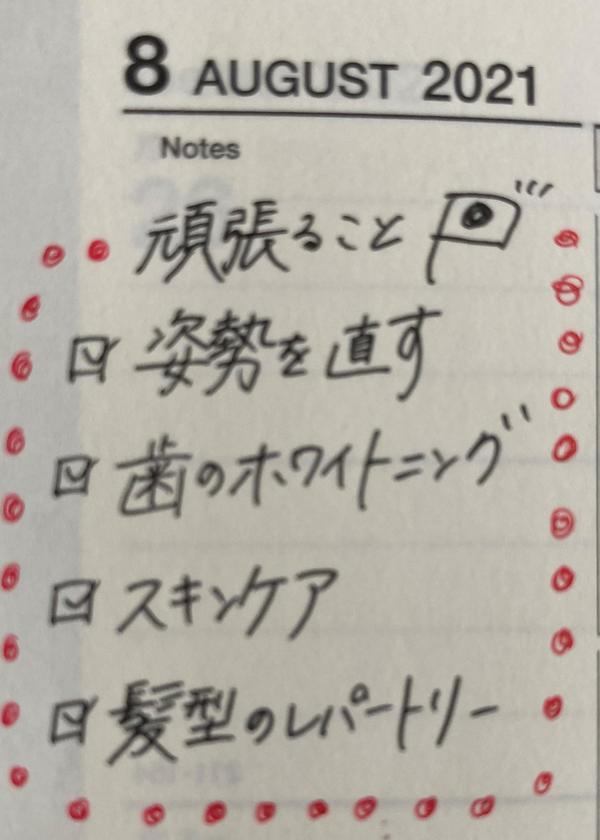 https://emifull.jp/emifulls_blog/14th/2021/09/files/77.jpg